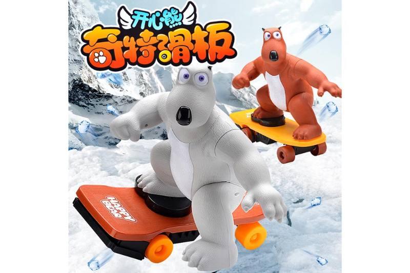 Cartoon remote control toy remote control happy bear No.TA259404