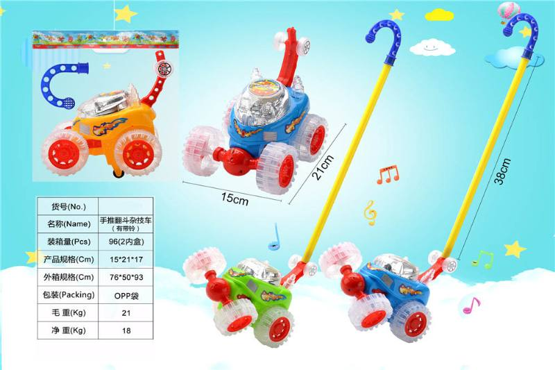 Hand push toy hand push over bucket acrobatic car (with bell) No.TA259953