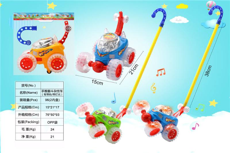 Hand push toy hand push over bucket acrobatic car (with bell, with light) No.TA259954