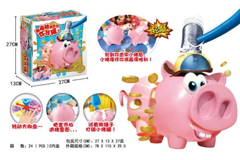 Cartoon educational toy sprouting pig 砸 gold coin piggy bank No.TA259956