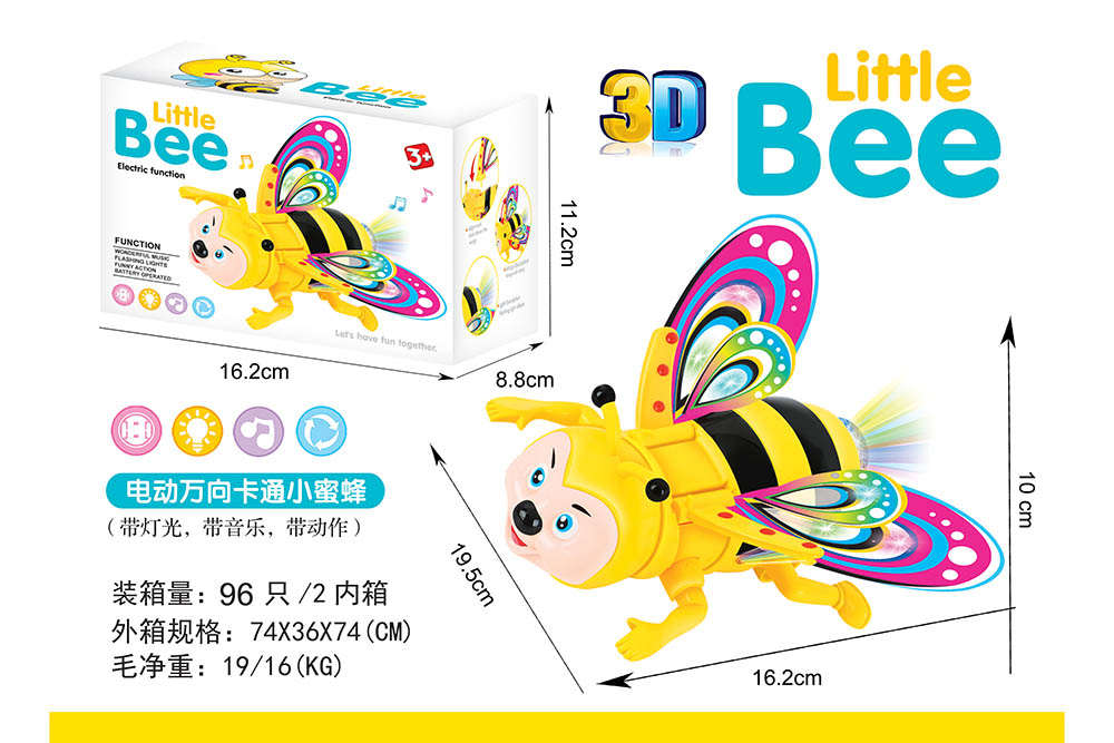 Cartoon electric toy electric universal cartoon bee No.TA261188