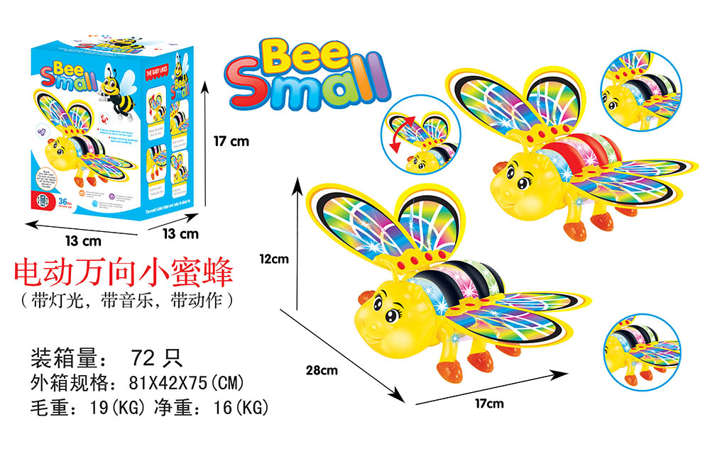 Cartoon electric toy electric universal bee No.TA261190