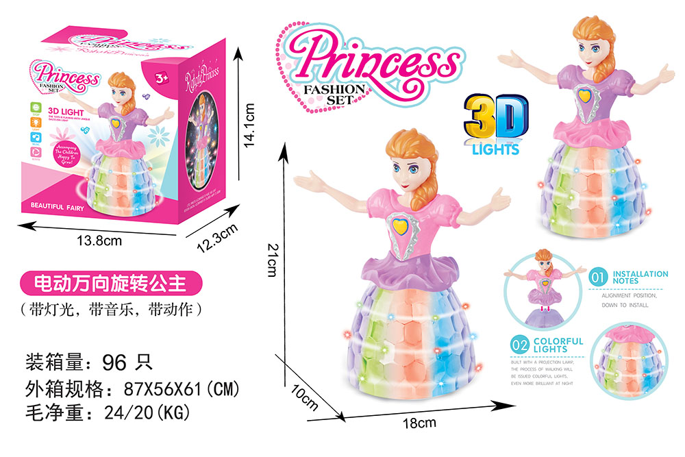Cartoon electric toy electric universal rotating princess No.TA261195