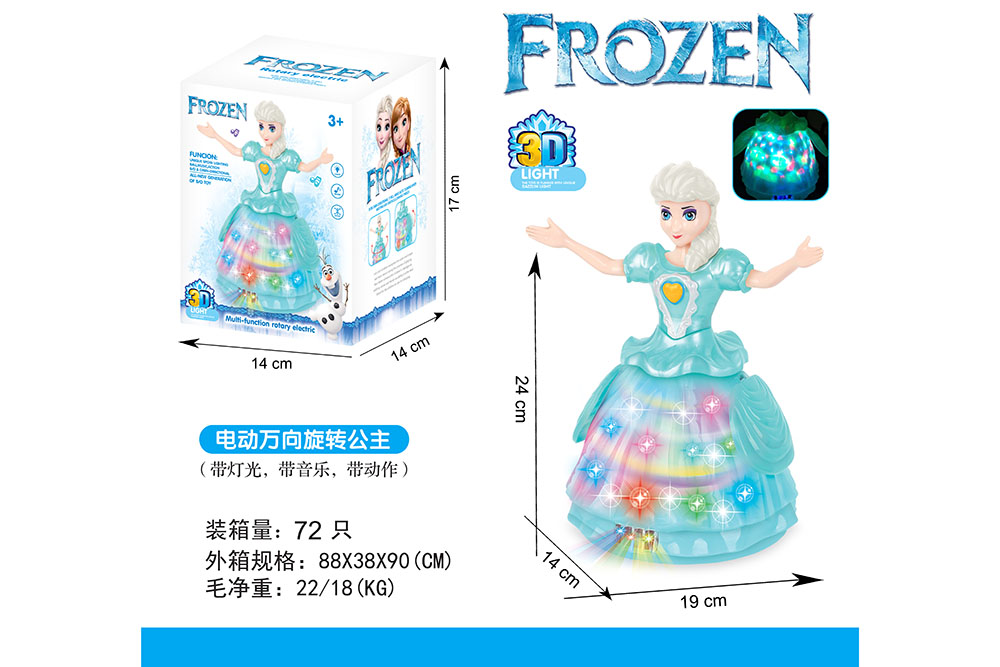 Cartoon electric toy electric universal rotating princess No.TA261198