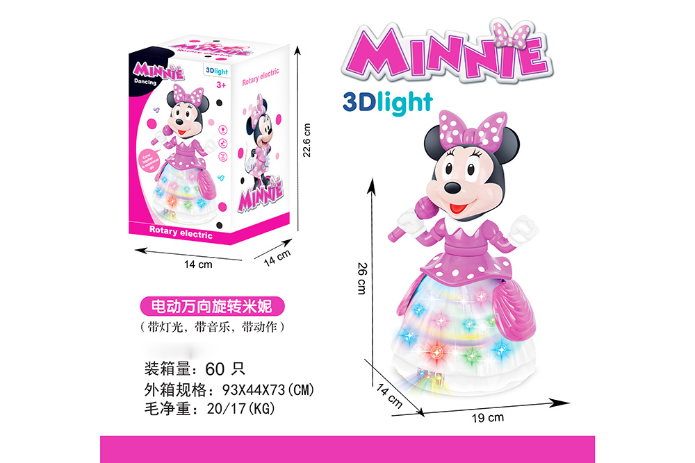 Cartoon electric toy electric universal rotation Minnie No.TA261199