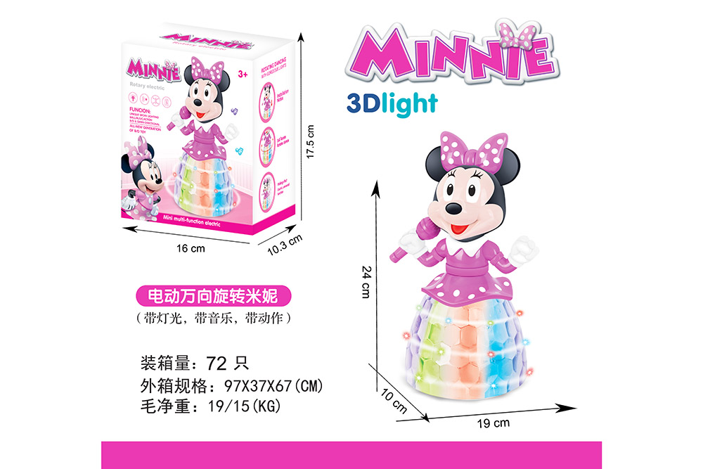 Cartoon electric toy electric universal rotation Minnie No.TA261200