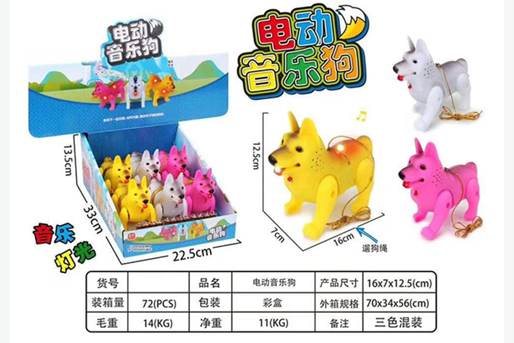 Cartoon electric toy electric music dog electric flash No.TA261420