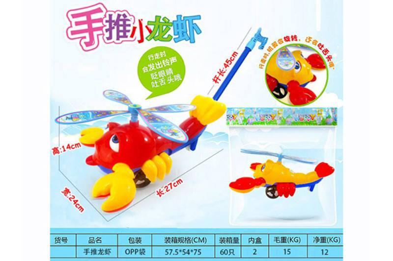 Cartoon push-pull toy NO.TA261705