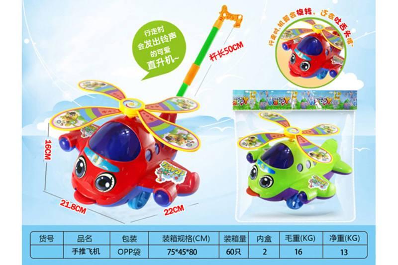 Cartoon push-pull toy NO.TA261707