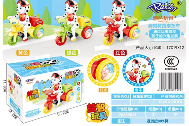 Puzzle Enlightenment Toys Dog Stunts Motorcycle NO.TA261709