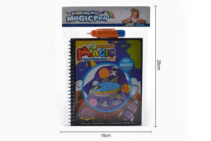 Educational learning fun toy magic space graffiti book No.TA255275