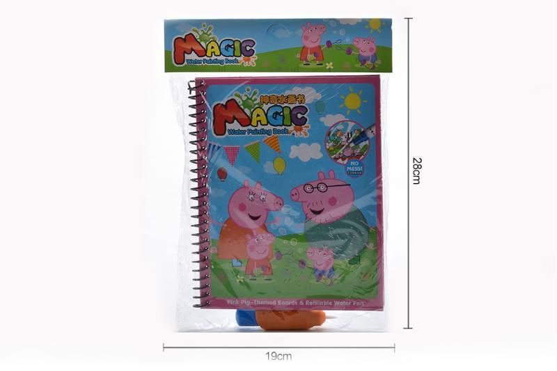 Educational learning fun toy magic pig pecs graffiti book No.TA255276