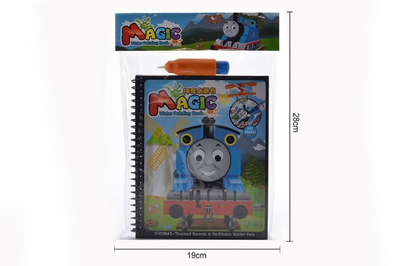 Educational learning fun toy magical Thomas graffiti book No.TA255277
