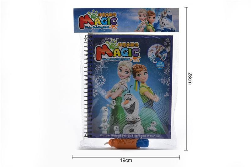 Educational learning fun toy magical ice romance book No.TA255280