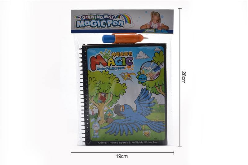 Educational learning fun toy magic animal doodle book No.TA255282
