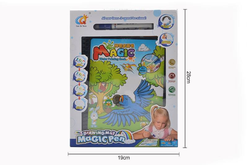 Educational learning fun toy animal magical water painting book No.TA255284