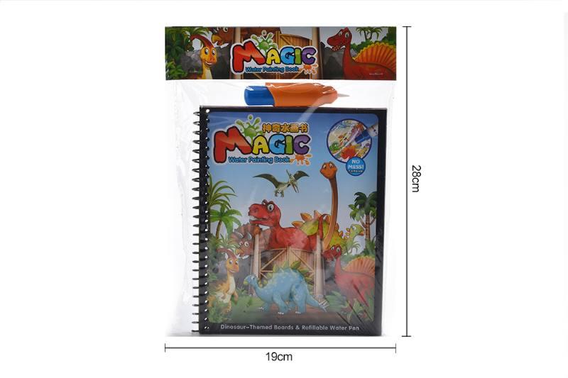 Puzzle learning fun toy magic dinosaur graffiti book No.TA255773