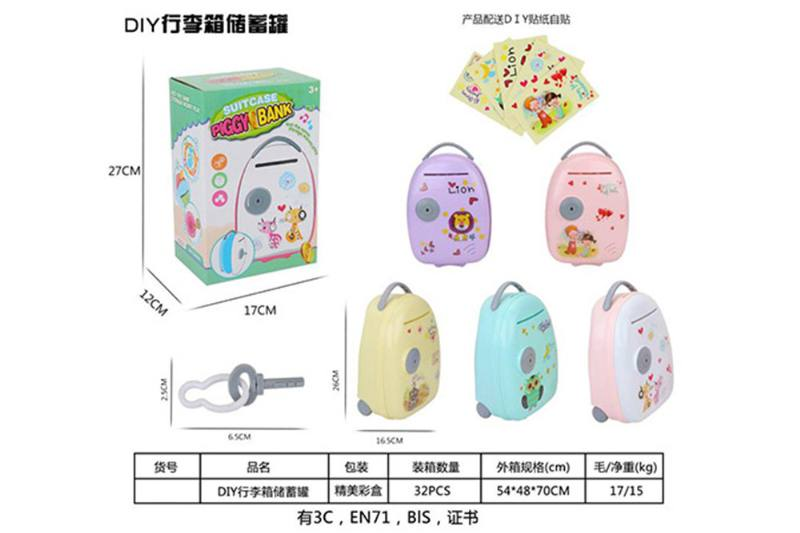 Baby early education educational toys luggage automatic coin piggy bank No.TA260166