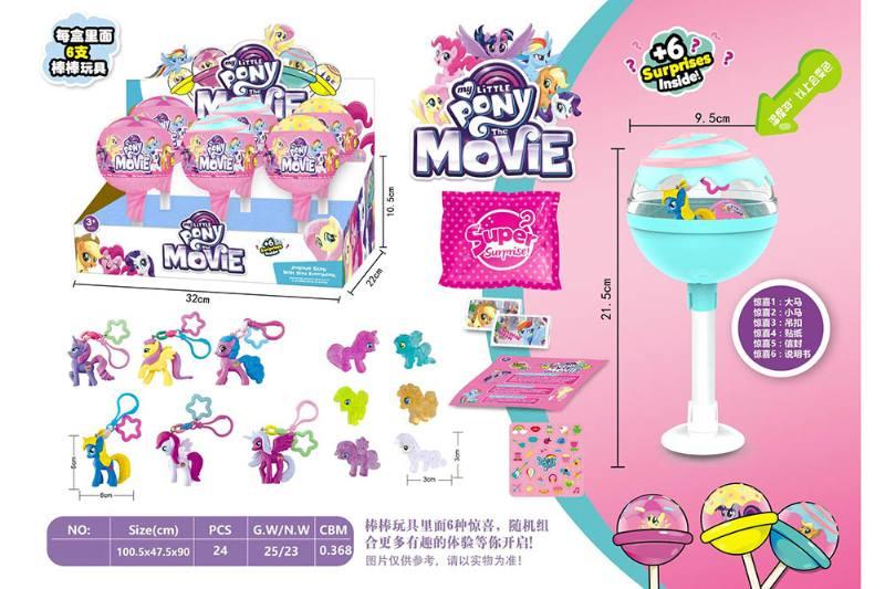 Cartoon Surprise Large Lollipop Toy (Little Ma Baoli) 6 Pack No.TA260224