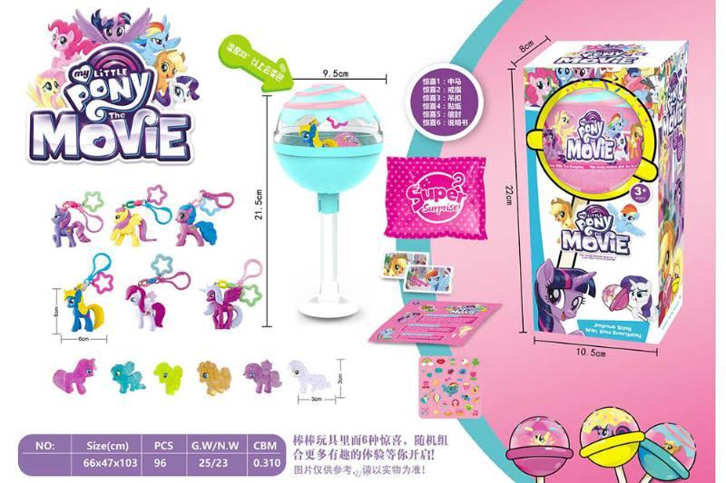 Cartoon Surprise Large Lollipop Toy (Little Ma Baoli) Single Pack No.TA260225