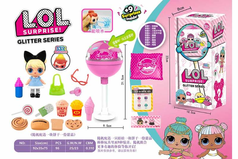 9 inch large surprise lollipop (surprise doll) single pack No.TA260229