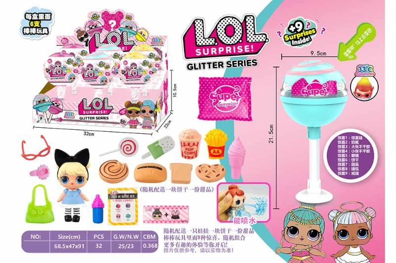 9 inch large surprise lollipop (surprise doll) 6 packs No.TA260231