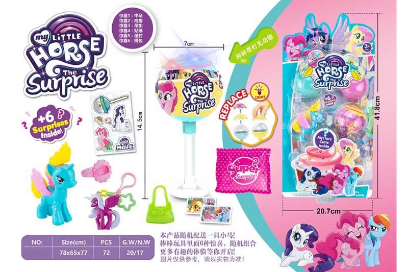 Small lollipop with lights (Little Ma Baoli) single pack No.TA260232