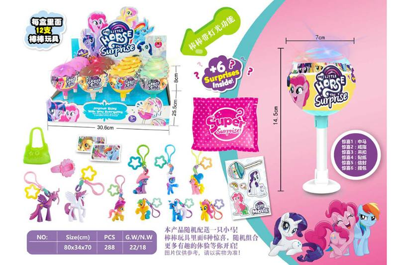Small lollipop with lights (Little Ma Baoli) 12 packs No.TA260235