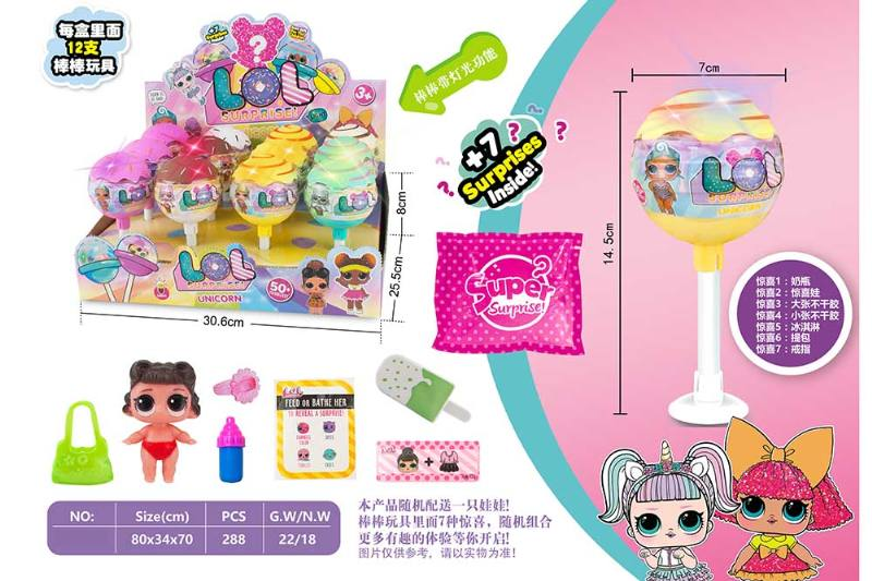 Small lollipop with lights (surprise doll) 12 packs No.TA260236