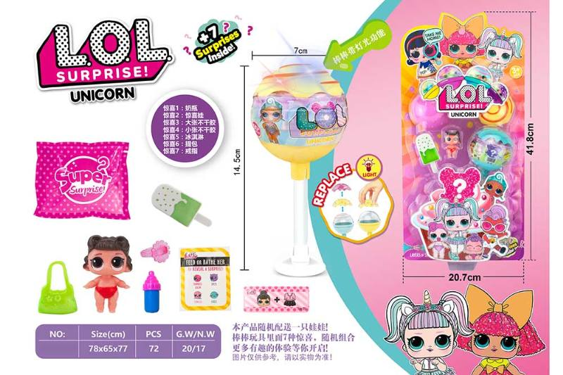 Small lollipop with lights (surprise doll) No.TA260237