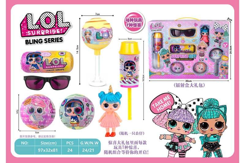 Cartoon Laser Box Surprise Toys Laser Box Surprise Gift Package No.TA260240