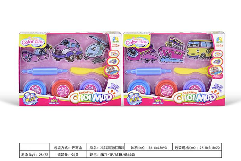 Safe and non-toxic color clay plasticine DIY handmade educational toys No.TA260521