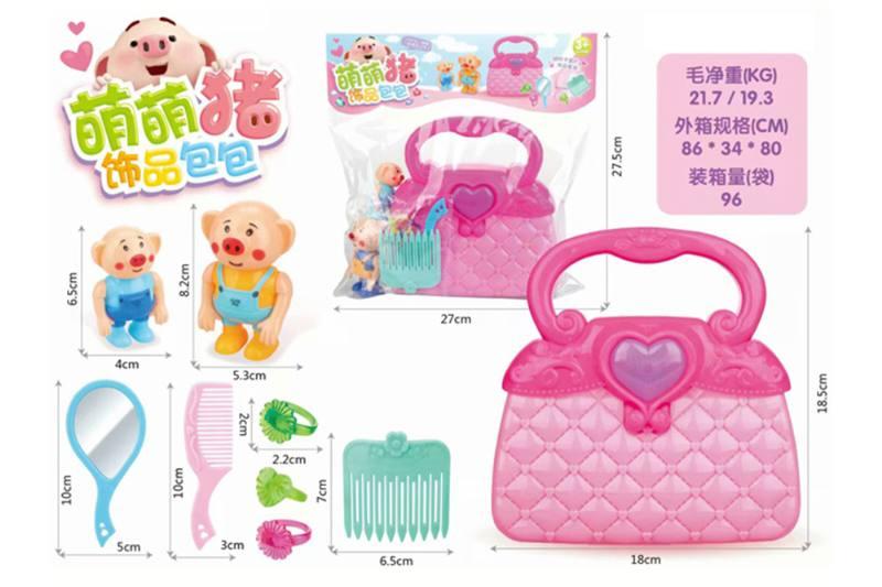 Pretend play house toys Meng Meng pig accessories * dream little bag No.TA254860