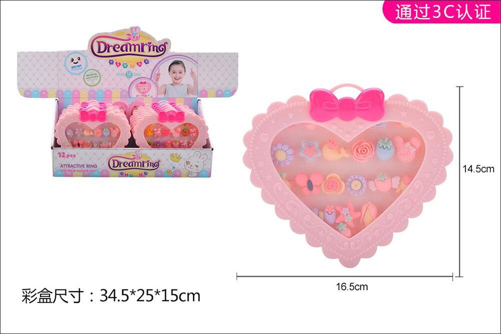 Beaded Jewelry Beaded Lace Heart Ring Box (12 boxes) No.TA261561