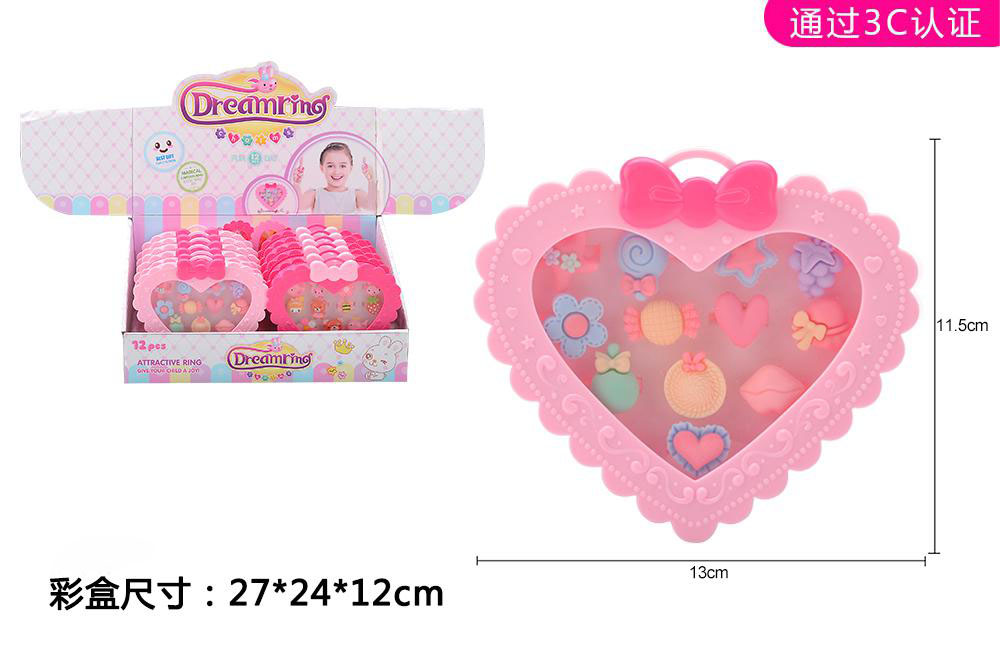 Beaded Jewelry Beaded Lace Heart Ring Box (12 boxes) No.TA261563