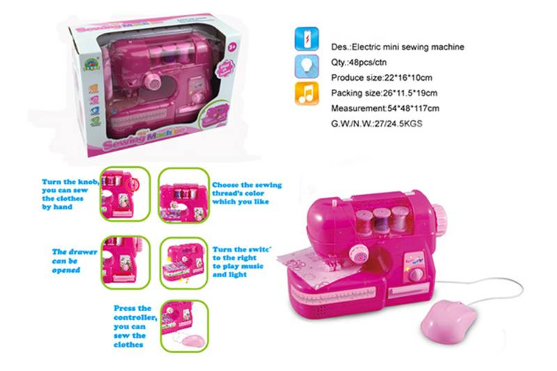House toy, electric sewing machine with light music No.TA255005