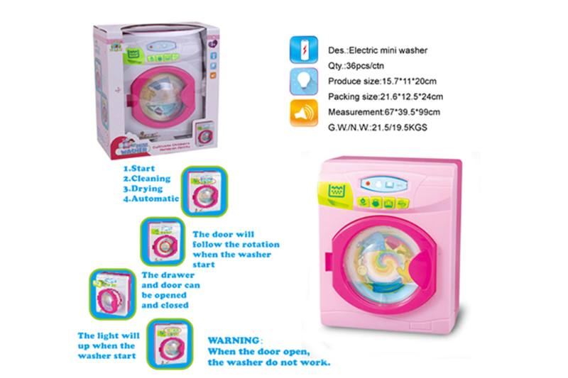 House toy, electric washing machine with light sound No.TA255010