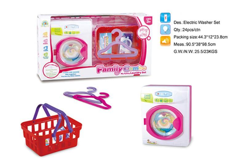 Play house toy electric washing machine hanger basket set No.TA255015