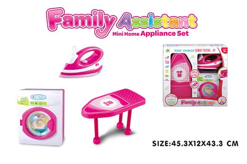 House toy, electric iron, washing machine, ironing board set No.TA255016