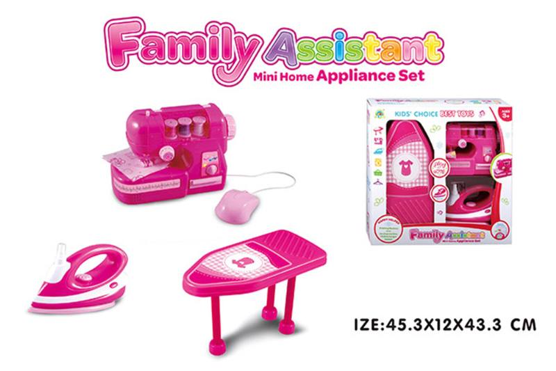 House toy, electric iron, sewing machine, ironing board set No.TA255017