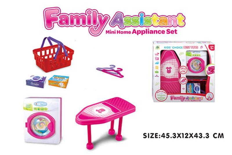 Play house toy electric washing machine ironing board set No.TA255019