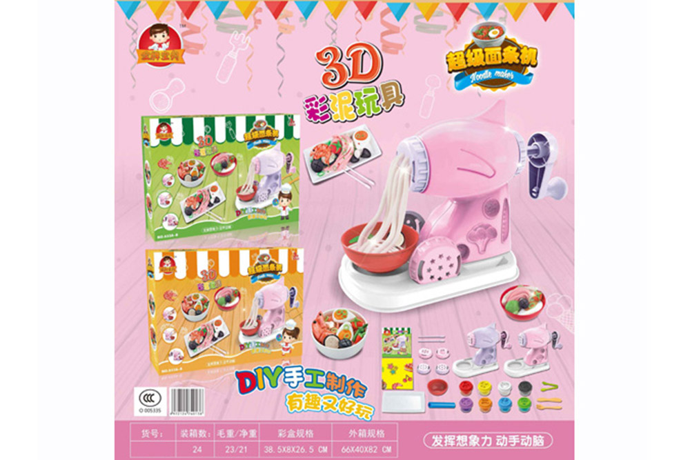 Simulation little girl play house kitchen tableware Toy set  No.TA261409
