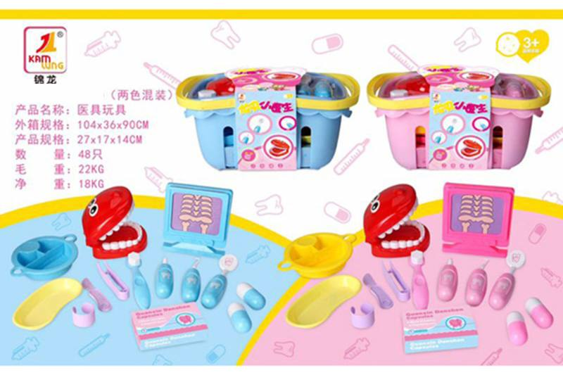 Simulation medical equipment, home medical equipment, dental toy, 2 color mixing NO.TA261701