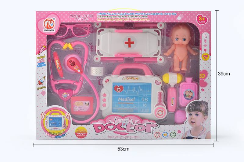 Simulation doctor play set toys with light IC-Starter NO.TA263187