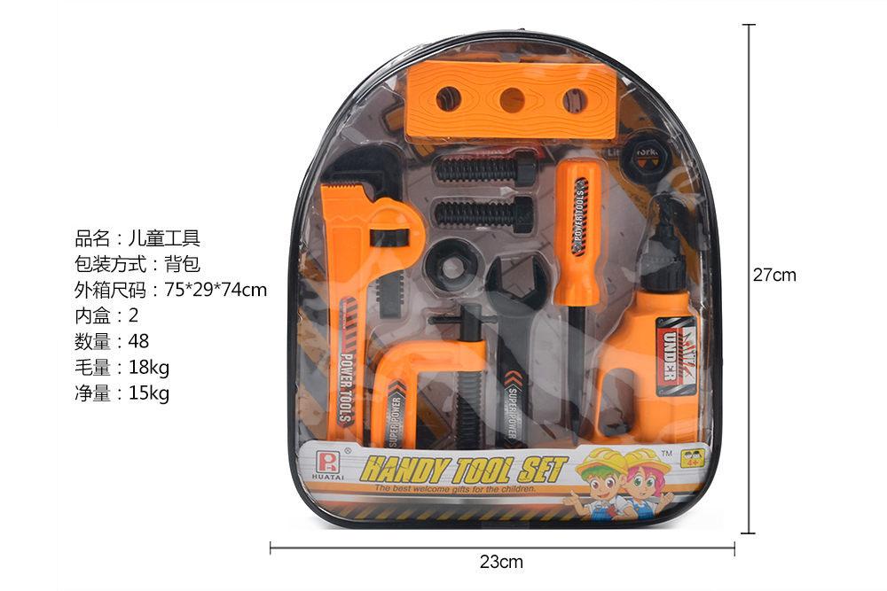 Pretend play toys tool set No.TA260807