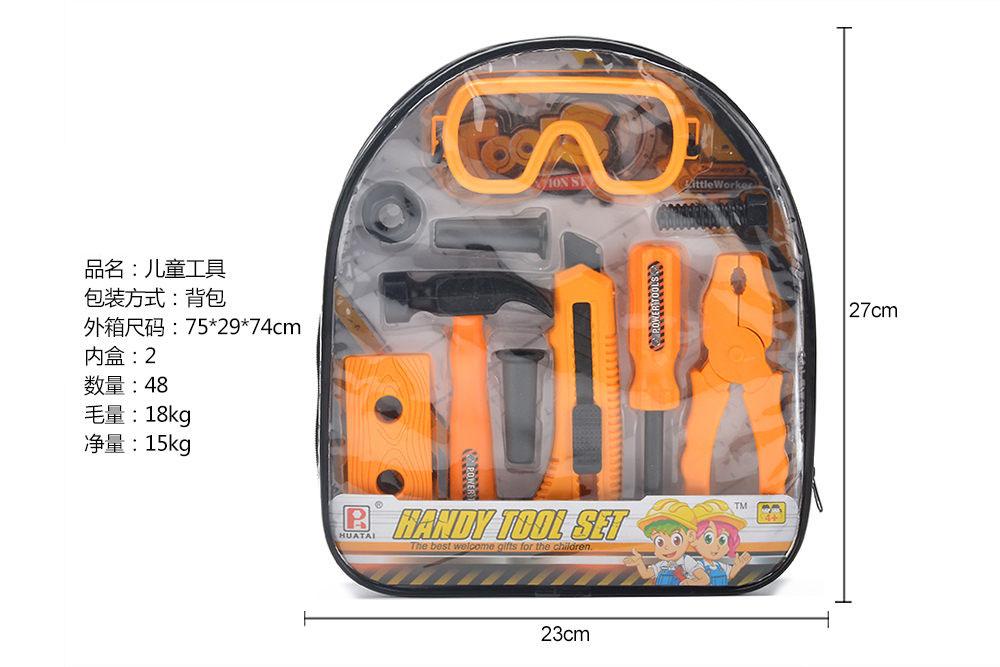 Pretend play toys tool set No.TA260808