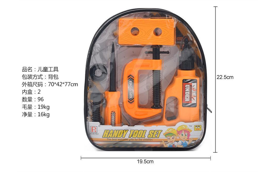 Pretend play toys tool set No.TA260809