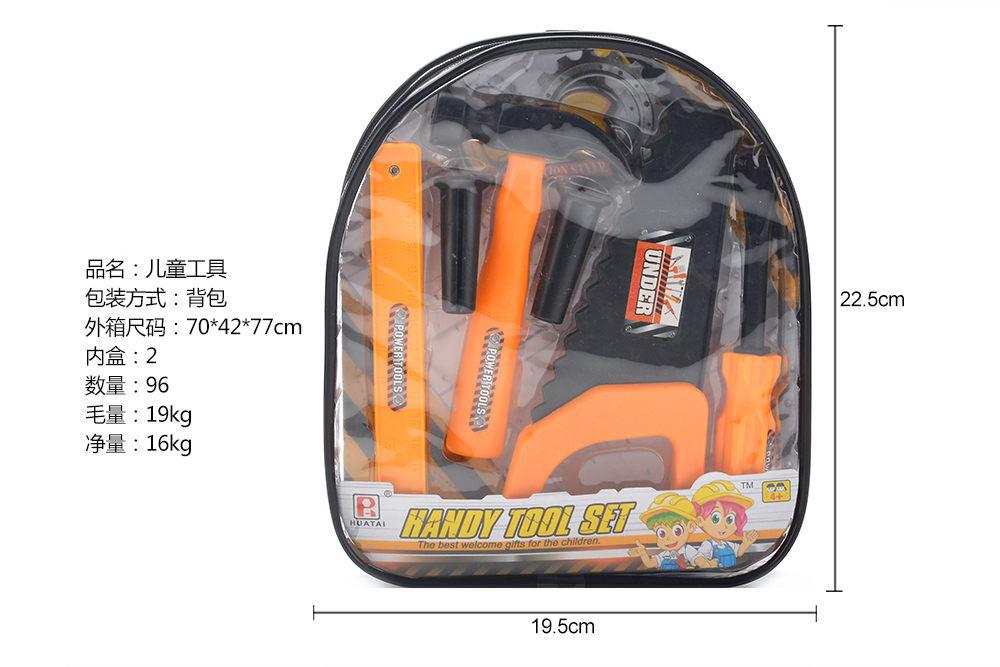 Pretend play toys tool set No.TA260810