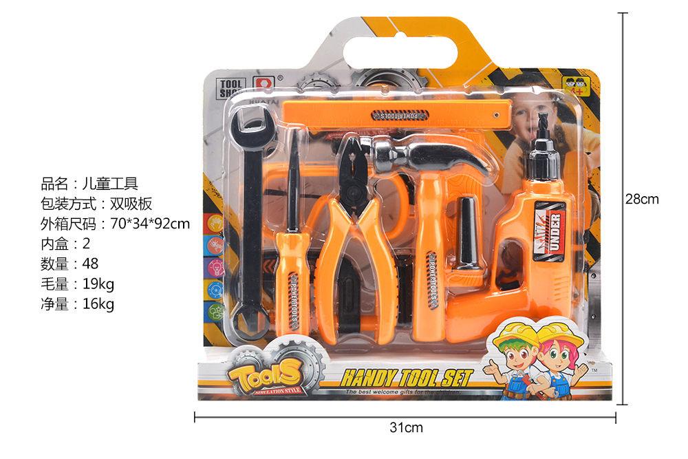 Pretend play toys tool set No.TA260811