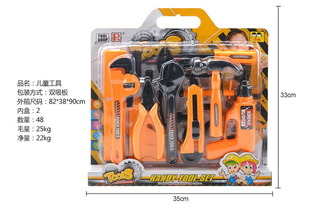Pretend play toys tool set No.TA260813